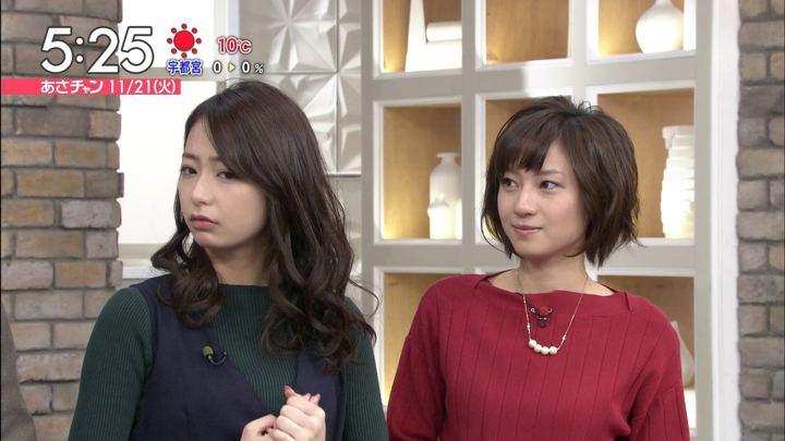 2017年11月21日宇垣美里の画像03枚目