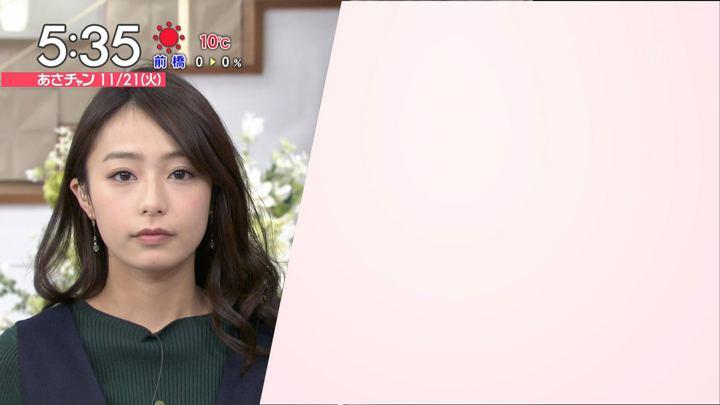 2017年11月21日宇垣美里の画像07枚目