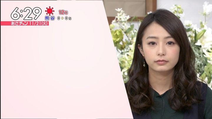 2017年11月21日宇垣美里の画像13枚目