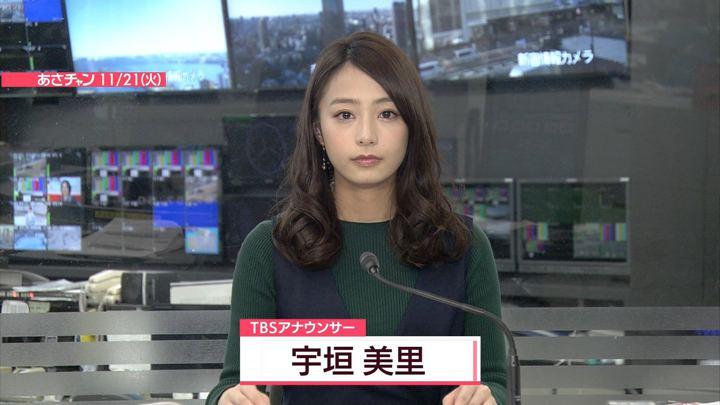 2017年11月21日宇垣美里の画像25枚目
