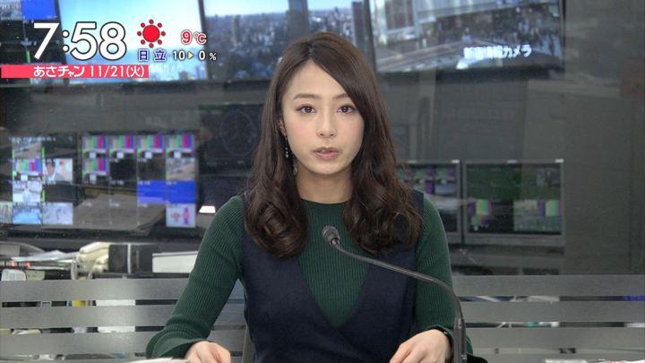 2017年11月21日宇垣美里の画像28枚目