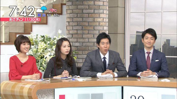 2017年11月30日宇垣美里の画像17枚目