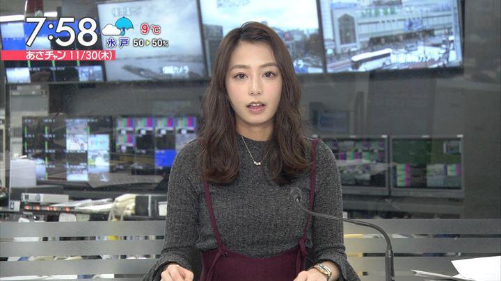 2017年11月30日宇垣美里の画像19枚目