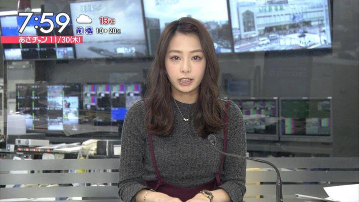 2017年11月30日宇垣美里の画像20枚目