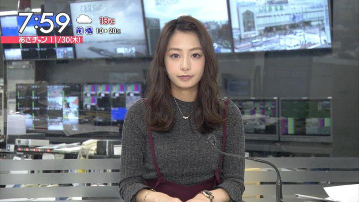 2017年11月30日宇垣美里の画像21枚目