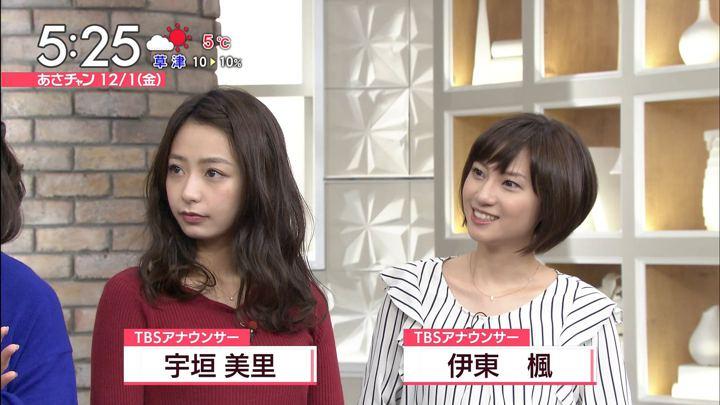 2017年12月01日宇垣美里の画像04枚目