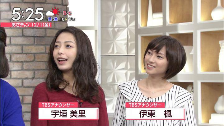2017年12月01日宇垣美里の画像05枚目