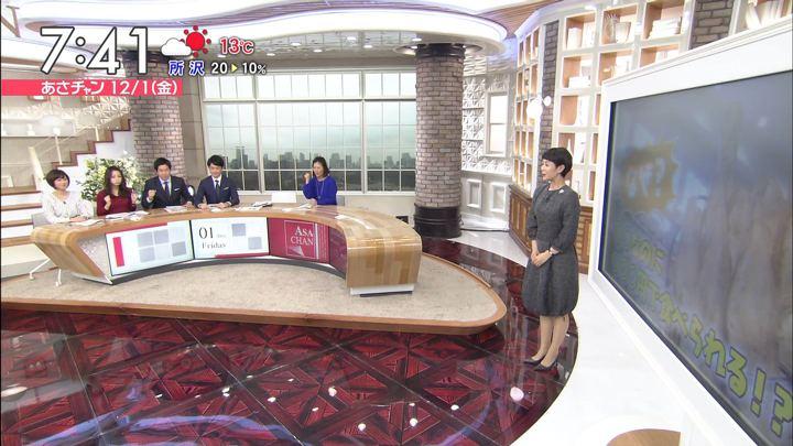 2017年12月01日宇垣美里の画像19枚目
