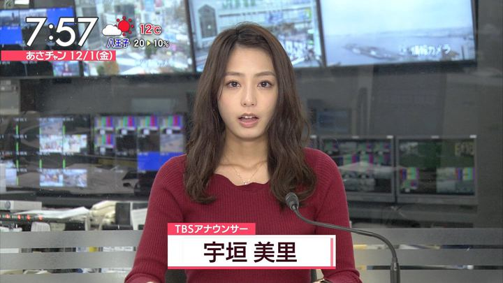 2017年12月01日宇垣美里の画像20枚目