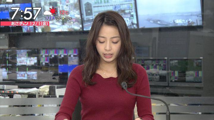 2017年12月01日宇垣美里の画像21枚目