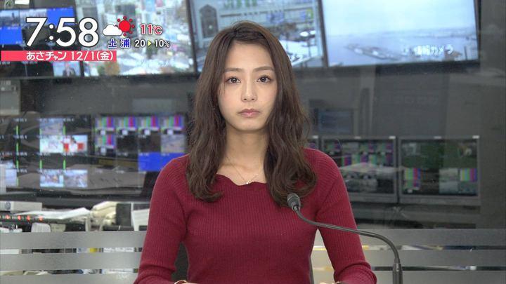 2017年12月01日宇垣美里の画像22枚目