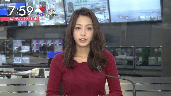 2017年12月01日宇垣美里の画像23枚目