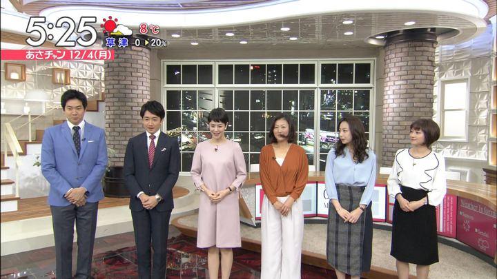 2017年12月04日宇垣美里の画像03枚目