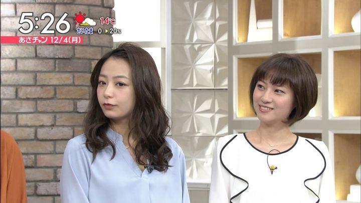 2017年12月04日宇垣美里の画像04枚目