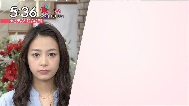2017年12月04日宇垣美里の画像08枚目