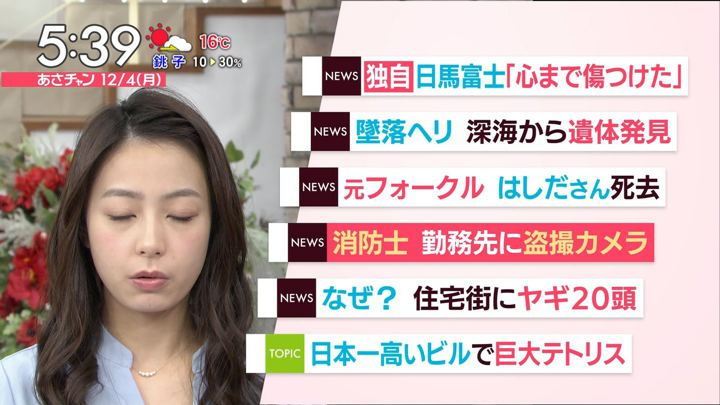 2017年12月04日宇垣美里の画像11枚目