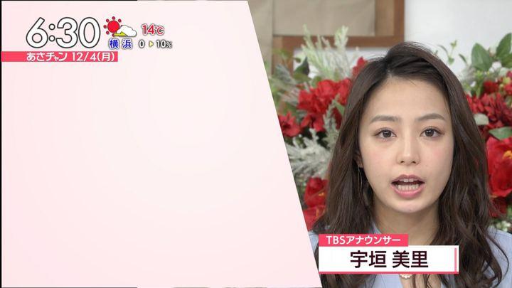 2017年12月04日宇垣美里の画像13枚目