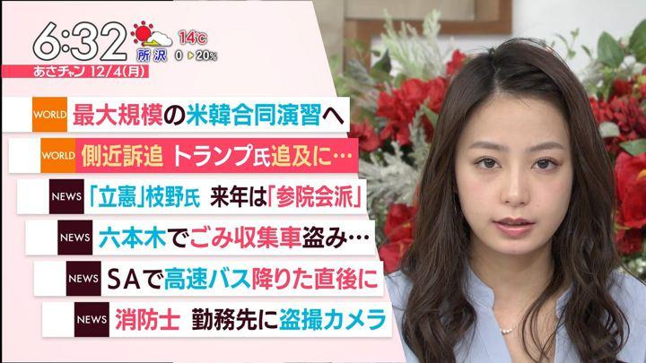 2017年12月04日宇垣美里の画像16枚目