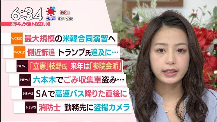 2017年12月04日宇垣美里の画像17枚目