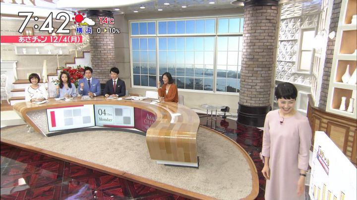 2017年12月04日宇垣美里の画像19枚目