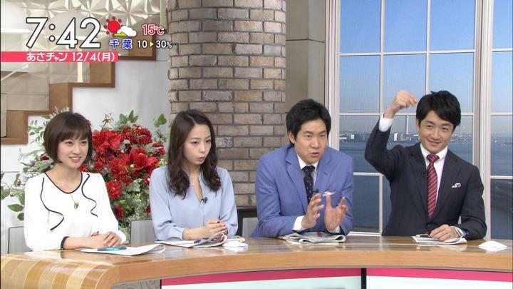 2017年12月04日宇垣美里の画像20枚目
