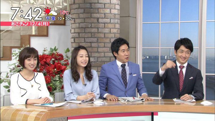 2017年12月04日宇垣美里の画像21枚目