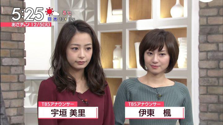 2017年12月05日宇垣美里の画像04枚目