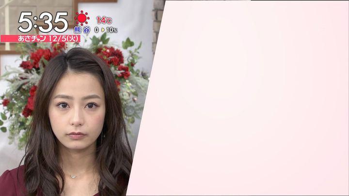 2017年12月05日宇垣美里の画像08枚目