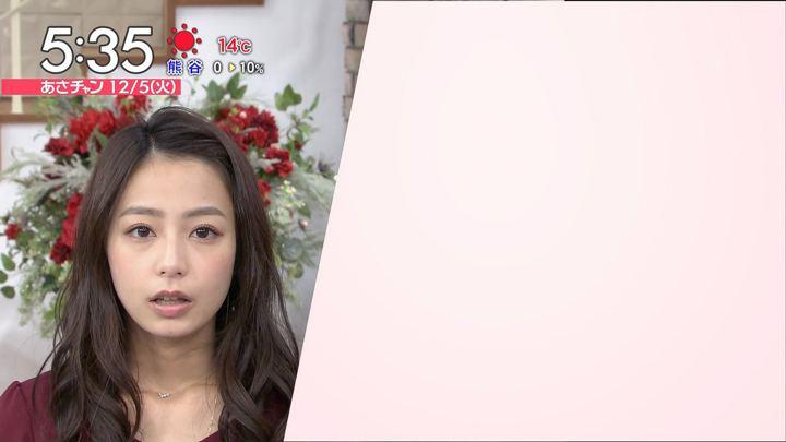 2017年12月05日宇垣美里の画像09枚目
