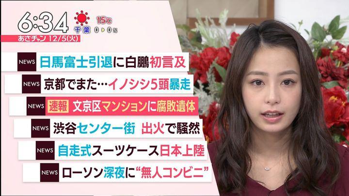 2017年12月05日宇垣美里の画像14枚目