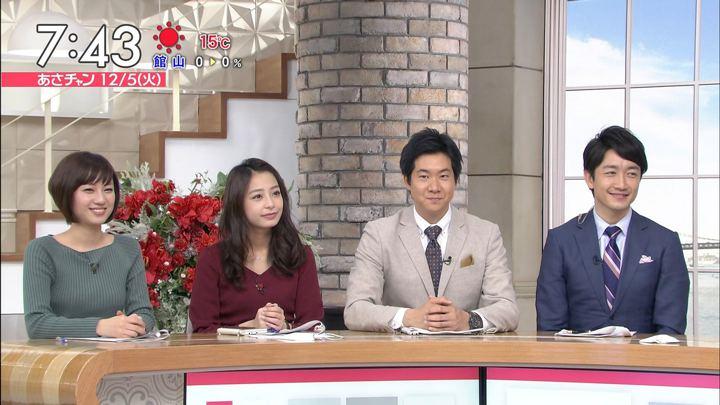 2017年12月05日宇垣美里の画像18枚目