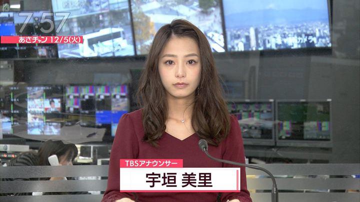 2017年12月05日宇垣美里の画像19枚目