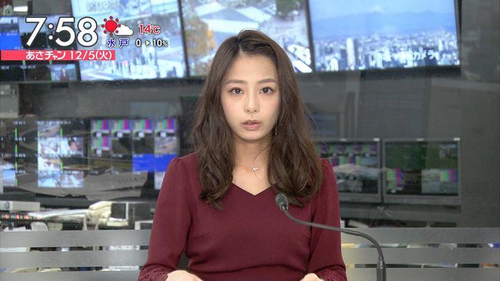 2017年12月05日宇垣美里の画像22枚目