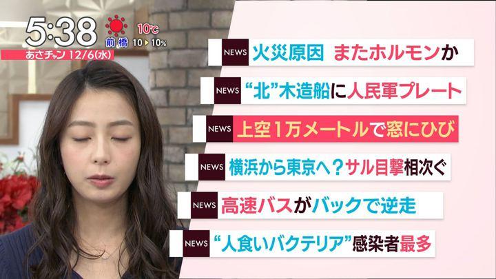 2017年12月06日宇垣美里の画像12枚目