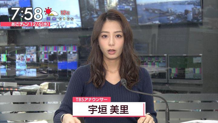 2017年12月06日宇垣美里の画像23枚目