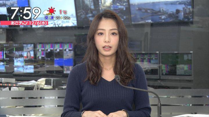 2017年12月06日宇垣美里の画像26枚目
