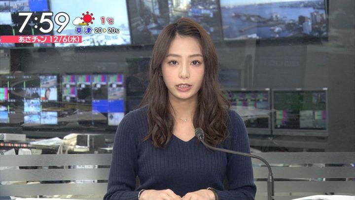 2017年12月06日宇垣美里の画像27枚目
