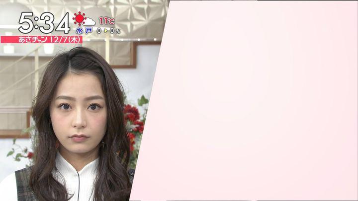 2017年12月07日宇垣美里の画像04枚目