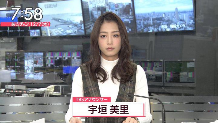 2017年12月07日宇垣美里の画像15枚目
