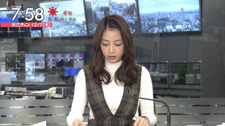 2017年12月07日宇垣美里の画像16枚目