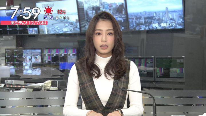 2017年12月07日宇垣美里の画像17枚目