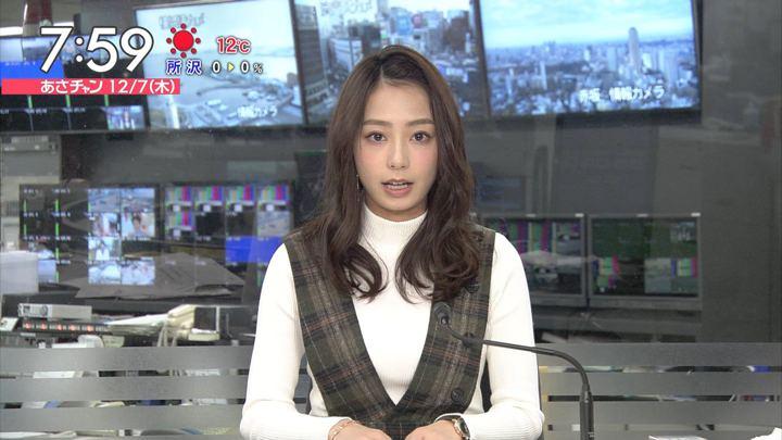 2017年12月07日宇垣美里の画像18枚目