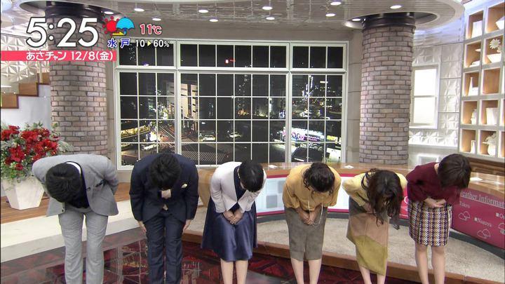 2017年12月08日宇垣美里の画像02枚目