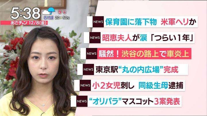 2017年12月08日宇垣美里の画像09枚目