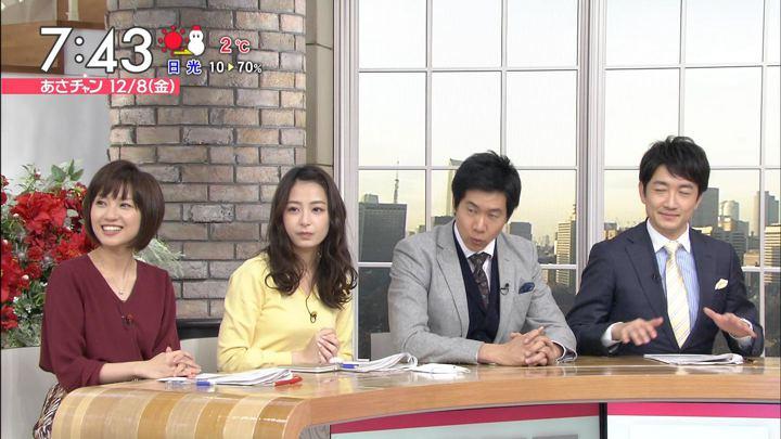 2017年12月08日宇垣美里の画像19枚目