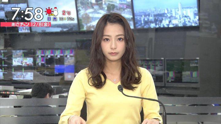 2017年12月08日宇垣美里の画像22枚目