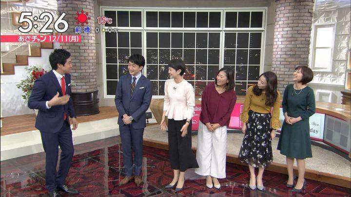 2017年12月11日宇垣美里の画像06枚目