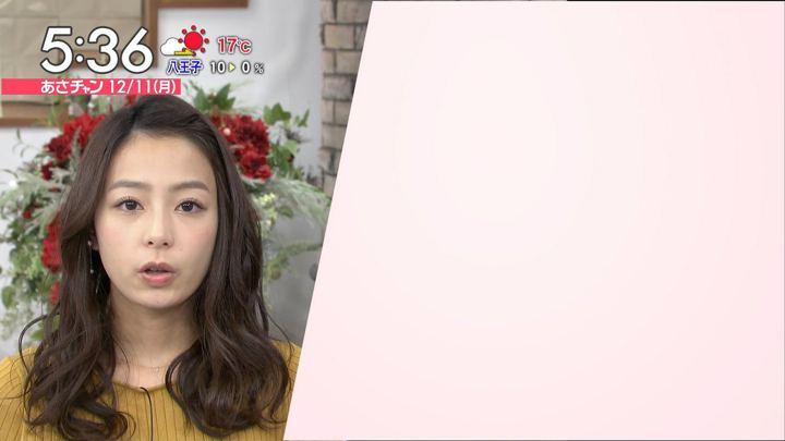 2017年12月11日宇垣美里の画像08枚目
