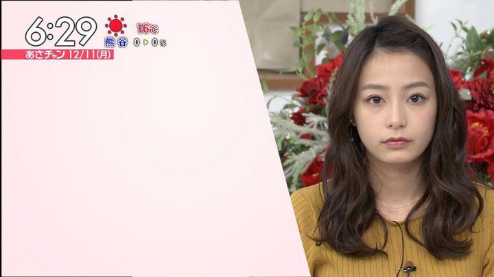 2017年12月11日宇垣美里の画像13枚目
