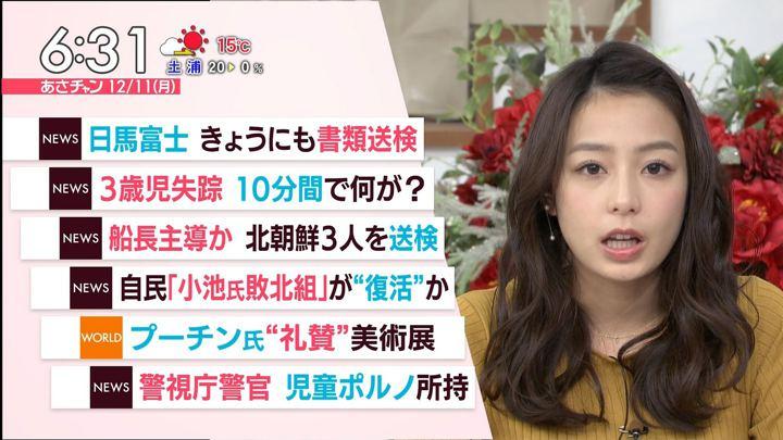 2017年12月11日宇垣美里の画像16枚目